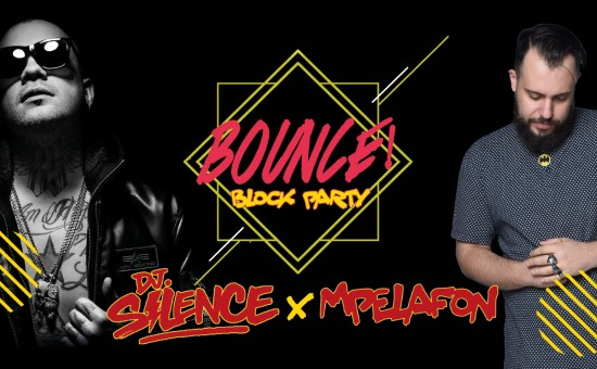 Το Bounce Block Party έρχεται στο Vergina Theatro!