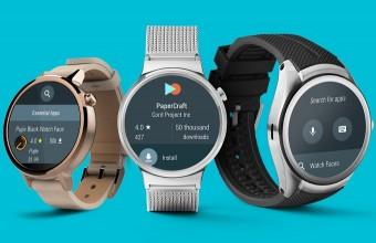 Αρχές Φεβρουαρίου υπολογίζεται να διατεθεί το Android Wear 2.0