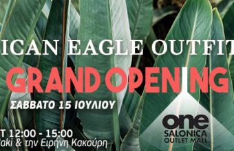 Νέο κατάστημα American Eagle Oufitters, στο One Salonica Outlet Mall