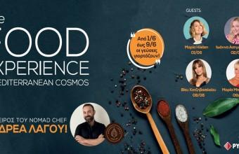 """The Food Experience"" στο Mediterranean Cosmos!"