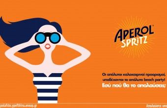Ultimate Beach Parties by Aperol Spritz