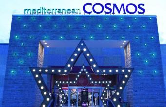 H μαγεία των Χριστουγέννων ξεκινάει και φέτος από το Mediterranean Cosmos!