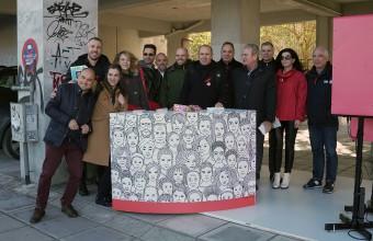 Η Gilead Sciences Ελλάς και καλλιτέχνες γκράφιτι στον αγώνα κατά του κοινωνικού στίγματος που βιώνουν οι άνθρωποι που ζουν με τον ιό HIV