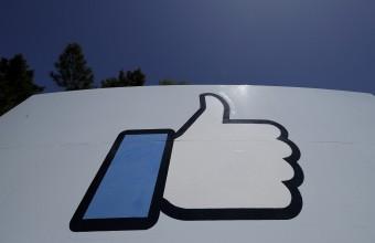 Διέρρευσαν τα προσωπικά δεδομένα 533 εκατομμυρίων χρηστών του Facebook στο Διαδίκτυο!