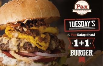 Κάθε Τρίτη στα Pax Homade Burgers στην Καλαποθάκη έχει 1+1 Βurger!