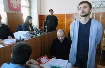 Φυλάκιση 3.5 ετών για Ρώσο επειδή έπαιζε Pokemon Go μέσα σε εκκλησία!