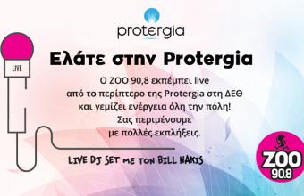 Ο ZOO 90.8, εκπέμπει live από το περίπτερο της Protergia στη ΔΕΘ