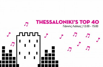 Thessaloniki's Top 40