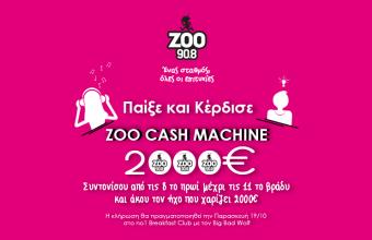 Νέος Διαγωνισμός: Το ZOO Cash Machine σου χαρίζει 2000€