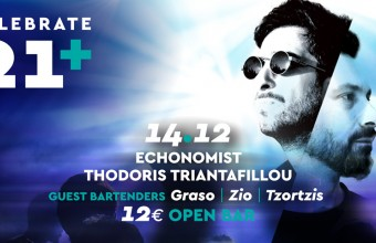 Celebrate 21+ στο ΘΕΑΤΡΟ ΒΕΡΓΙΝΑ