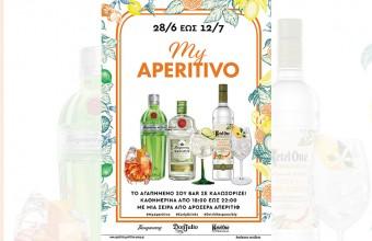 Το Μy Aperitivo είναι εδώ ξανά για να γεμίσει φρεσκάδα τα απογεύματα του καλοκαιριού!