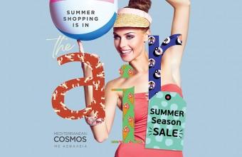 Από 5 Ιουλίου έως 31 Αυγούστου Summer Sale στο Mediterranean Cosmos!
