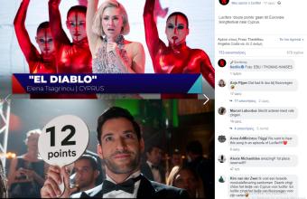 Το Netflix έδωσε 12άρι στην Έλενα Τσαγκρινού και το «El Diablo»!