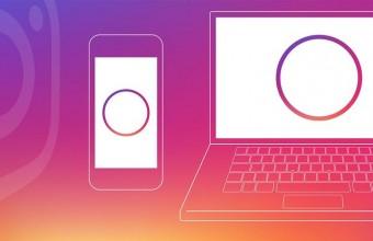 Πλέον μπορείτε να ανεβάζετε posts στο Instagram από το PC σας!
