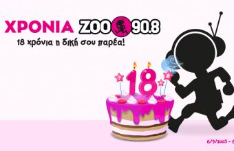 Happy birthday to... ZOO!