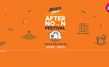H Θεσσαλονίκη υποδέχεται το πιο κεφάτο φεστιβάλ, το Aperol Spritz Afternoon Festival!