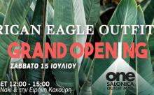 Νέο κατάστημα American Eagle Oufitters, στο One Salonica Outlet Mall