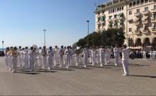 Η μπάντα του Πολεμικού Ναυτικού παίζει το… «Despacito» (video)