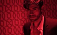 """O Enrique Iglesias έρχεται με νέο hit """"El Bano"""""""