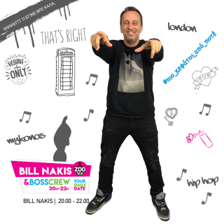 Bill Nakis
