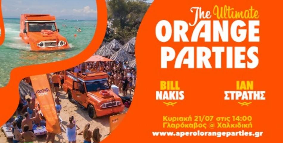 Τα Ultimate Orange Parties by Aperol Spritz επιστρέφουν και αυτό το καλοκαίρι, σε όλη την Ελλάδα!