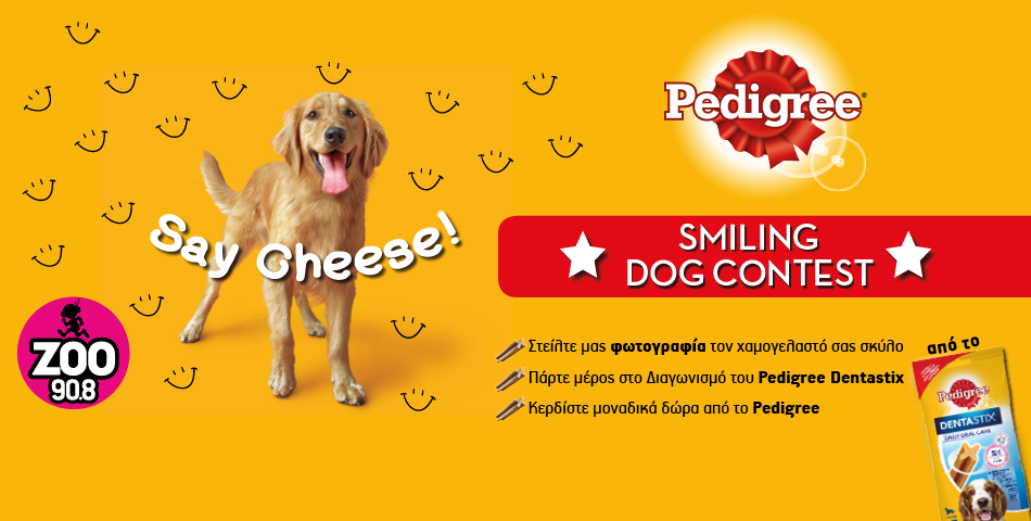 Διαγωνισμός: Smiling Dog Contest | Pedigree Dentastix
