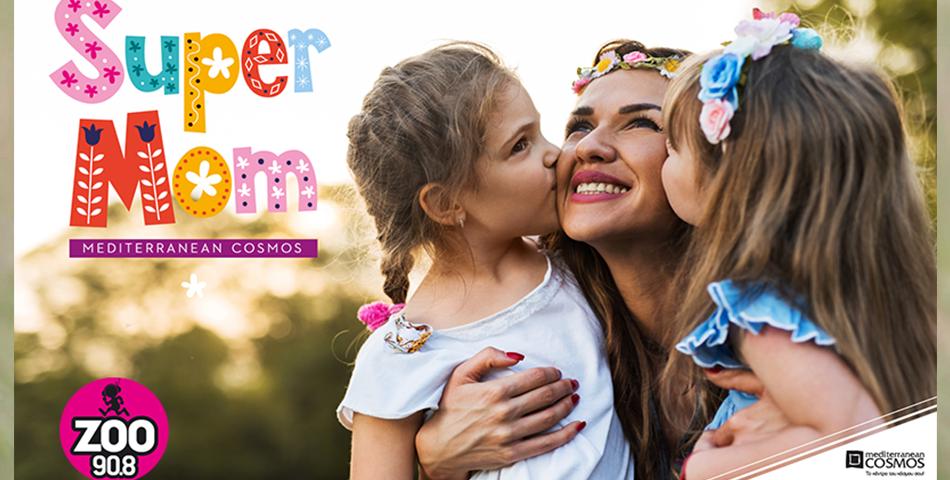 Διαγωνισμός για την Γιορτή της Μητέρας
