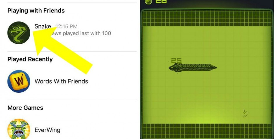 Κάψιμο: Πλέον μπορείς να παίξεις φιδάκι στο messenger του Facebook!