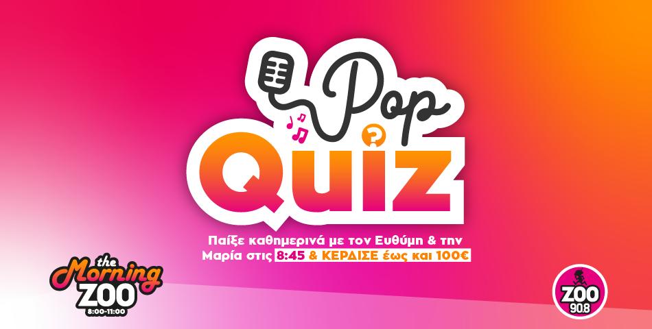 Παίξε Pop Quiz στο The Morning Zoo με τον Ευθύμη και τη Μαρία!